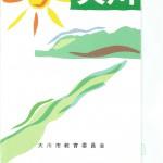 200706_1
