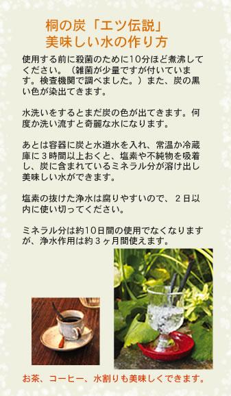 kirisumi_4_m