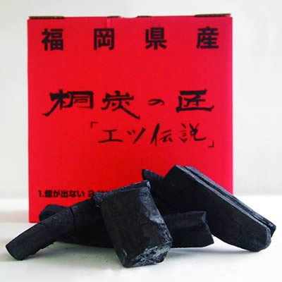 item_1