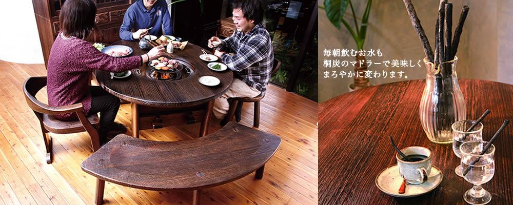 桐の囲炉裏テーブルを囲んで桐の炭で焼き肉